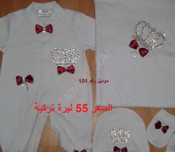 1be0fa8fe ملابس البيبي في تركيا | تركيا - ادويت