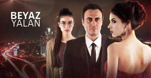 مسلسل عربي اكشن