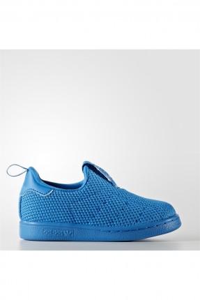 حذاء اطفال ولادي رياضي _ ازرق