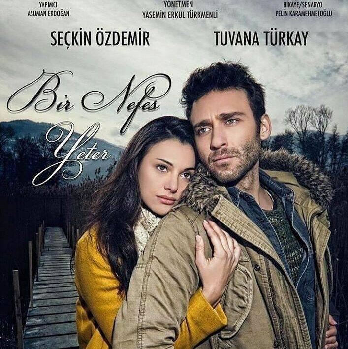 الفيلم الرومانسي التركي نفس واحد يكفي Bir Nefes Yeter تركيا ادويت