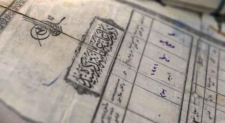 الحصول على الجنسية التركية من خلال اثبات الاصول العثمانية