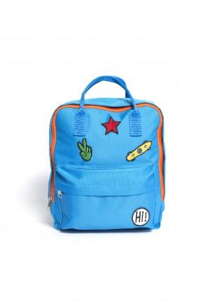حقيبة مدرسية اطفال ولادي - ازرق