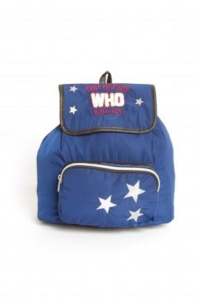 حقيبة مدرسية اطفال بناتي - نيلي