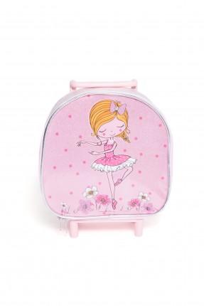 حقيبة مدرسية اطفال بناتي - وردي