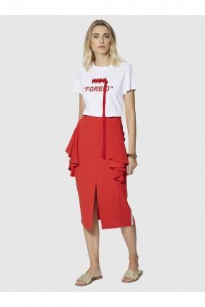 تنورة طويلة شيك - احمر