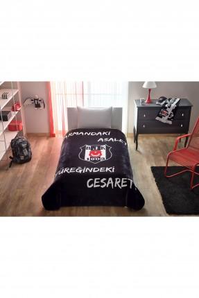 بطانية سرير مفرد - بشكتاش 160 * 220 سم