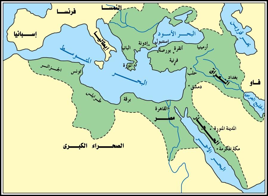 هكذا يسجل التاريخ عظمة الدولة العثمانية تركيا ادويت