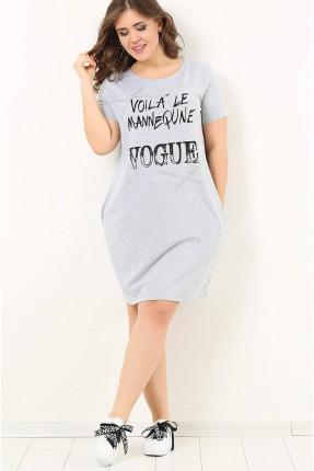 فستان مطبوع نصف كم قصير سبور - رمادي