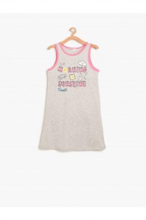 قميص نوم اطفال بناتي حفر مطبوع - رمادي