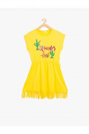 فستان اطفال بناتي مطبوع مشرشب - اصفر