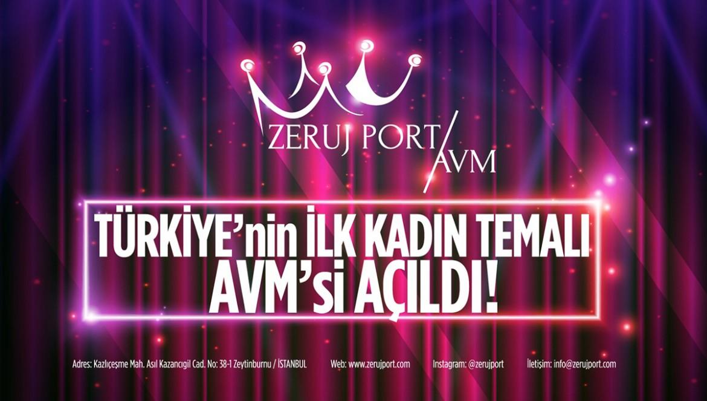 6fffb692b01ad مول زيروج بورت ZERUJ PORT AVM في اسطنبول اكبر مول لملابس المحجبات ...