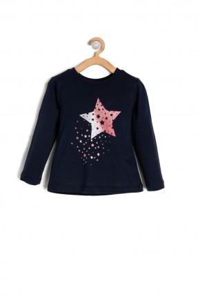 كنزة اطفال بناتي مطبوعة نجوم - ازرق داكن