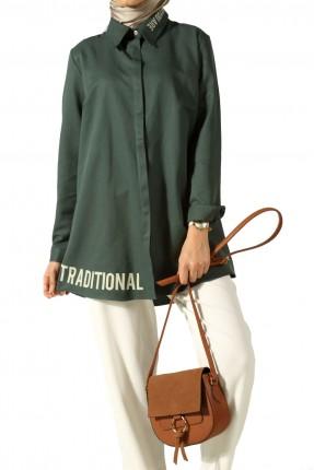 قميص نسائي كاجوال مع كتابة