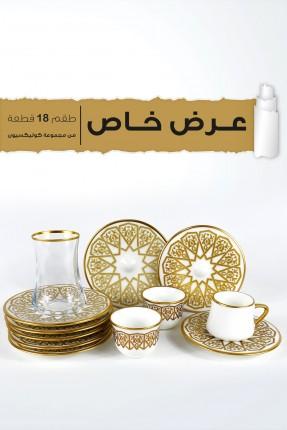 طقم نقشة عثمانية / بيالات شاي - قهوة - قهوة عربية/