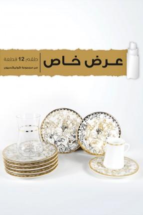 طقم نقشة فرعونية / بيالات شاي - قهوة /