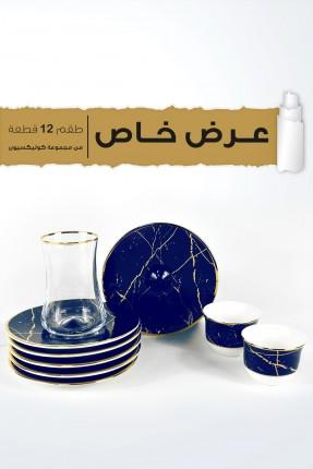 طقم اسطنبول / بيالات شاي - قهوة عربية /