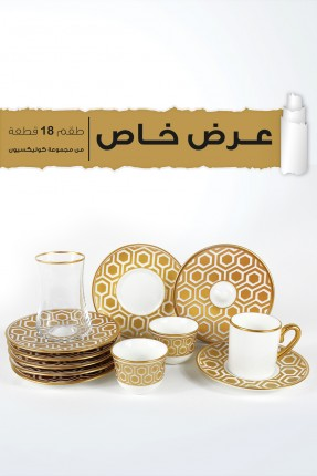 طقم تركي / بيالات شاي - قهوة - قهوة عربية/