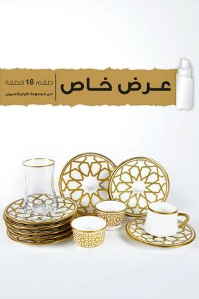 طقم زخرفة اندلسية / بيالات شاي - قهوة - قهوة عربية/