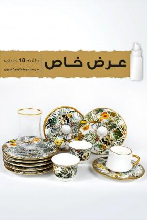 طقم الازهار / بيالات شاي - قهوة - قهوة عربية/