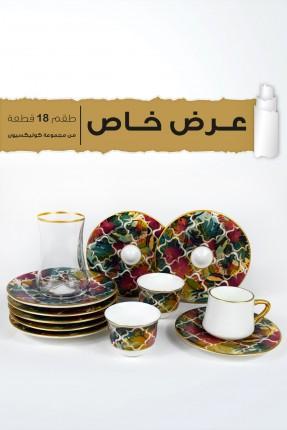طقم غابات الامازون / بيالات شاي - قهوة - قهوة عربية/