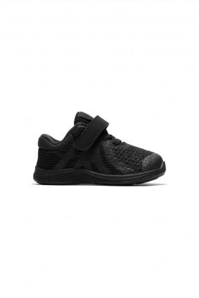 حذاء بيبي ولادي Nike - اسود