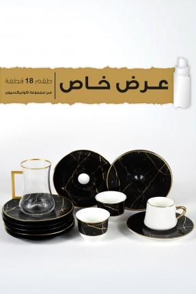 الطقم الاسود / بيالات شاي - قهوة - قهوة عربية/