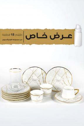 طقم الرخام / بيالات شاي - قهوة - قهوة عربية/