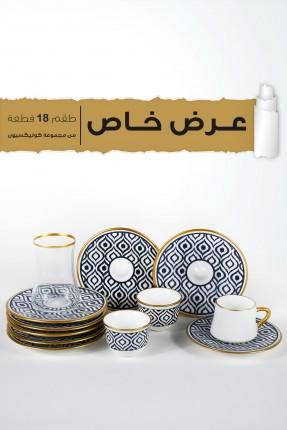 طقم الزخرفة الصينية / بيالات شاي - قهوة - قهوة عربية/