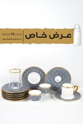 طقم مراكش / بيالات شاي - قهوة - قهوة عربية/