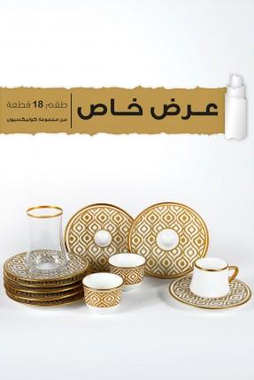 طقم نقشة عربية / بيالات شاي - قهوة - قهوة عربية/