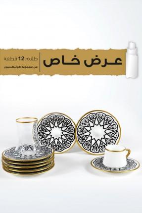 طقم نقشة عثمانية - كحلي / بيالات شاي - قهوة /