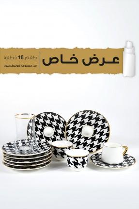 طقم الشطرنج / بيالات شاي - قهوة - قهوة عربية/