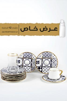 الطقم المزخرف / بيالات شاي - قهوة /