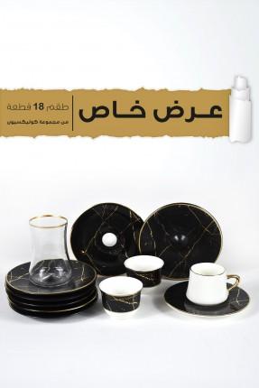 الطقم الاسود 2 / بيالات شاي - قهوة - قهوة عربية/