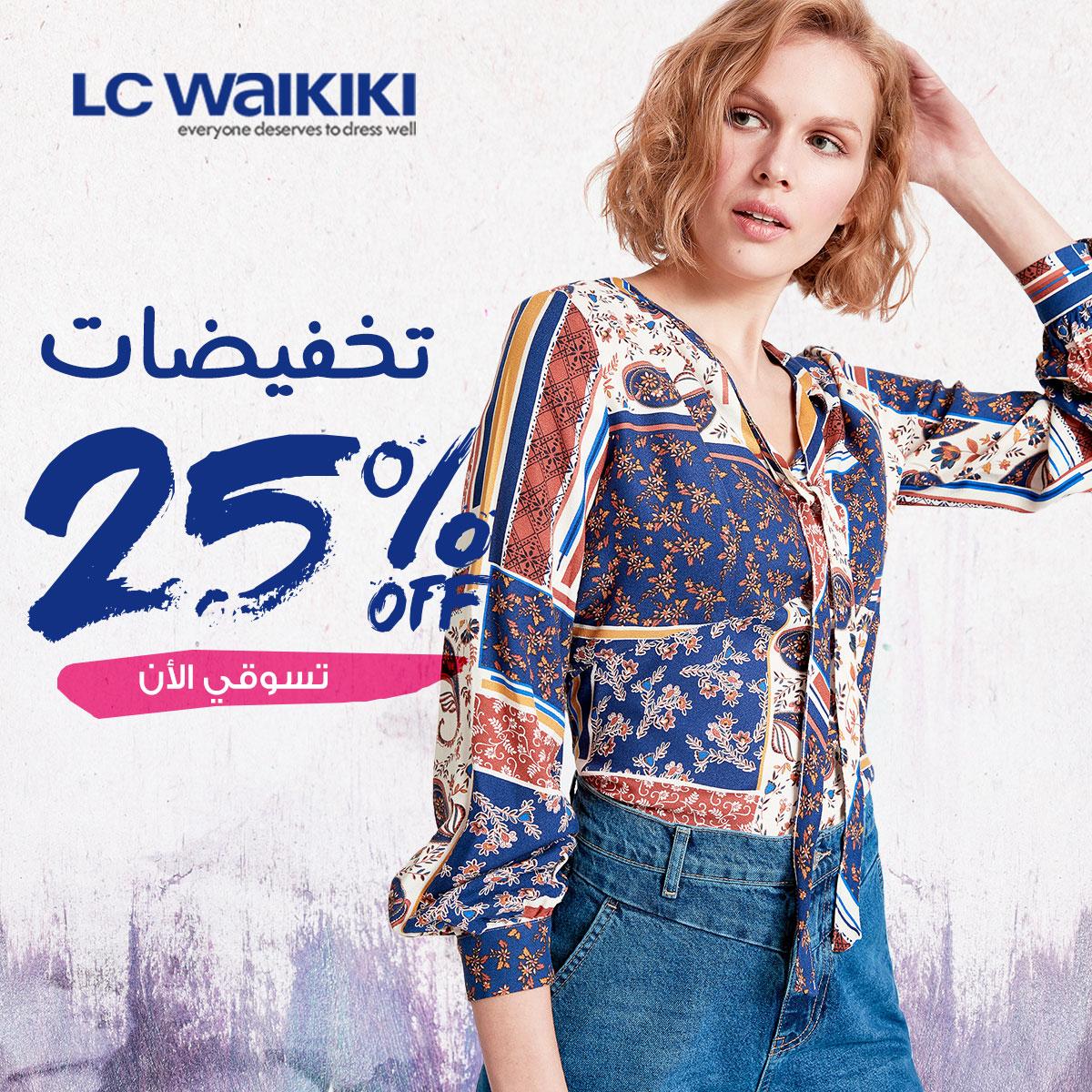 14d598ad3 ملابس المحجبات | ملابس النساء | تسوق اون لاين في تركيا | سوق ادويت