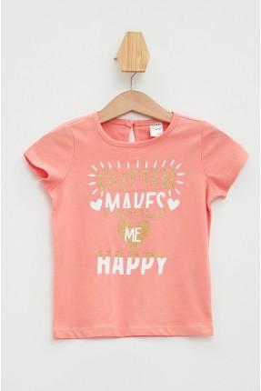 68e9462b5 ملابس البيبي | ملابس الاطفال | ديفاكتو Defacto | تسوق اون لاين في ...