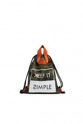 حقيبة ظهر مدرسية اطفال ولادية مموهة