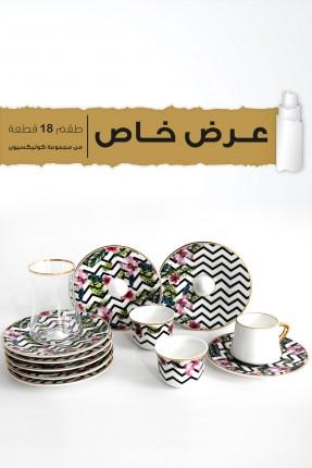 طقم  الورود / بيالات شاي - قهوة - قهوة عربية/