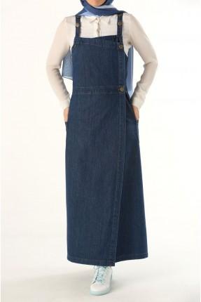 افرول جينز نسائي طويل