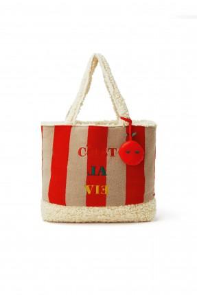 حقيبة يد اطفال بناتي مخططة