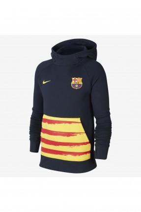 سويت شيرت رياضة اطفال فريق FC Barcelona