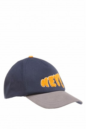 قبعة اطفال ولادية سبور