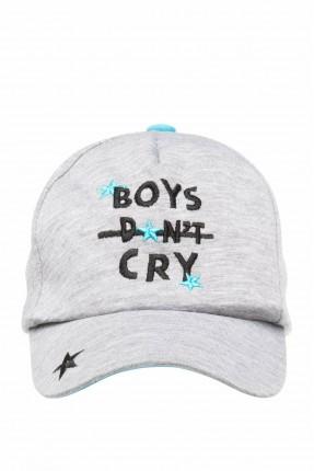 قبعة اطفال ولادية بكتابة