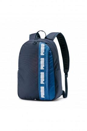 حقيبة ظهر اطفال ولادي بكتابات