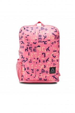 حقيبة ظهر اطفال بناتي مزينة باحرف