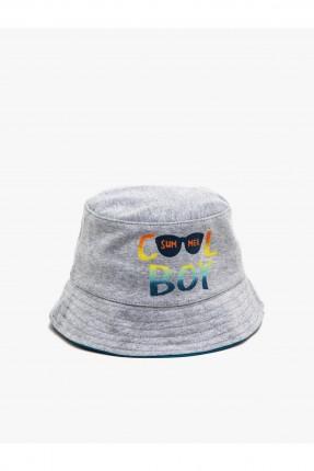 قبعة بيبي ولادي بكتابة - فضي