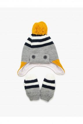 قبعة بيبي ولادي + قفازات
