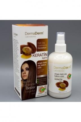 حليب العناية بالشعر DermaDerm  بخلاصة الكيراتين والأرجان 250 مل