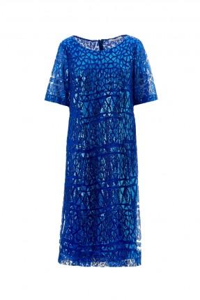 فستان سبور نصف كم