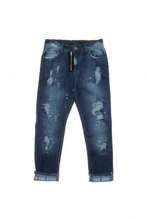 بنطال جينز اطفال ولادي مزين بشقوق